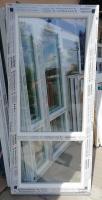 Balkónové dveře 90x200